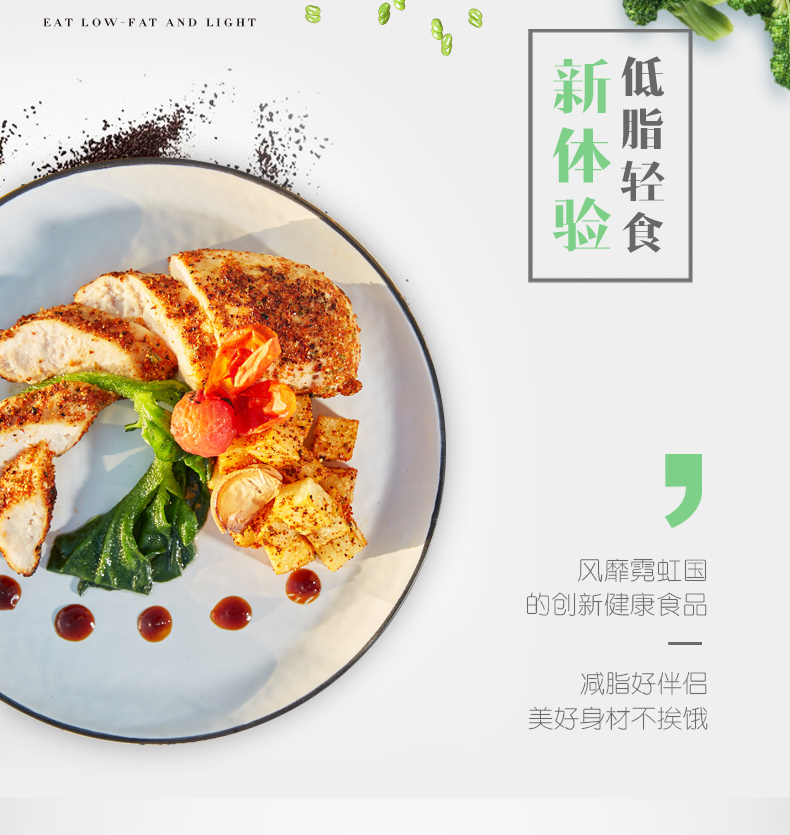 国家队备战食品 优形 电烤即食鸡胸肉 奥尔良+烧烤味 100g*14袋 图3