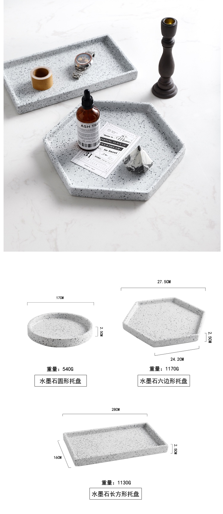 Western food steak terrazzo ceramic plate plate photo tray was first adorn article posed the Nordic household hexagonal plate plate