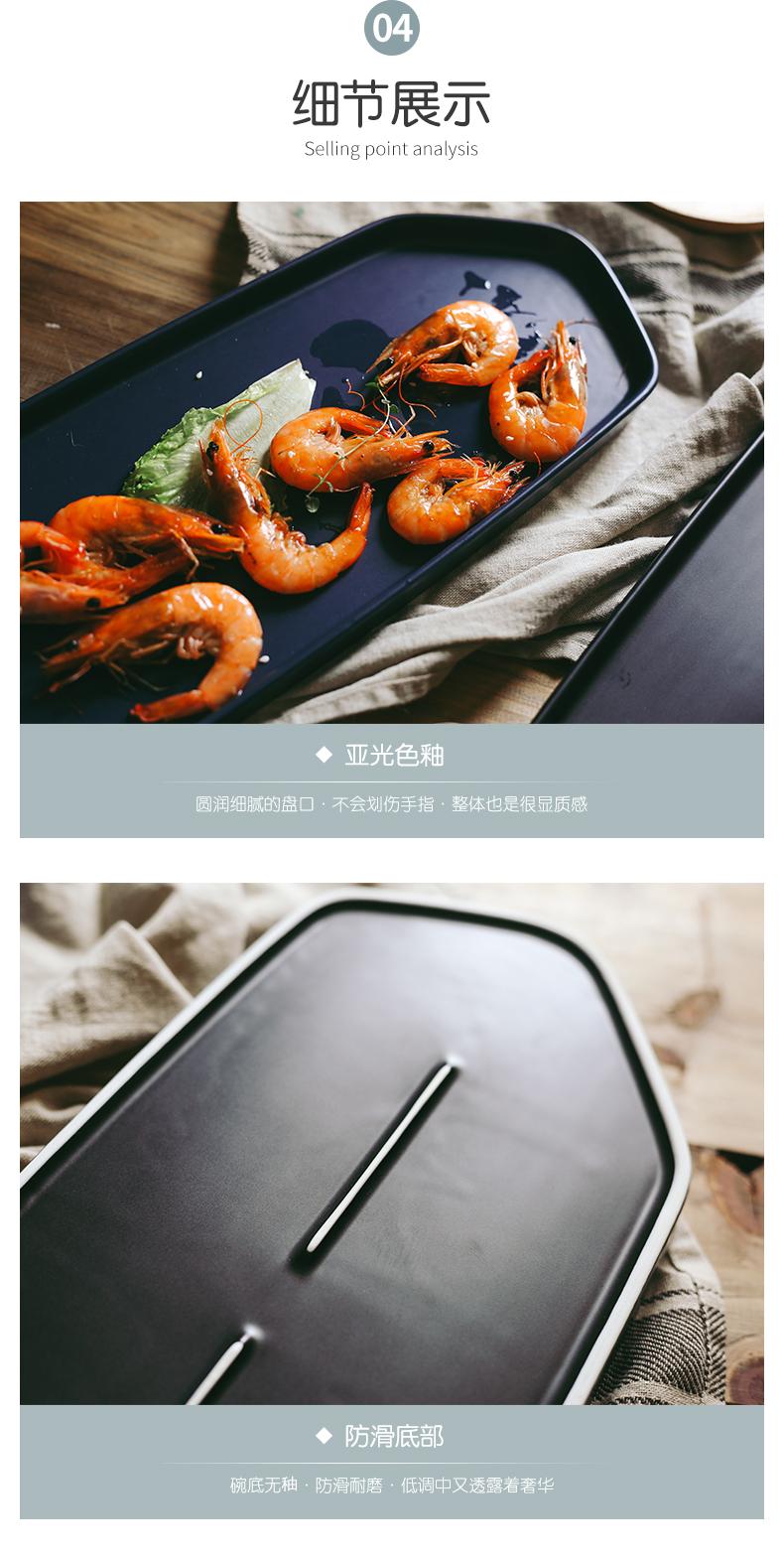 北欧创意陶瓷寿司盘 不规则家用盘子托盘平盘摆盘早餐盘西餐盘子
