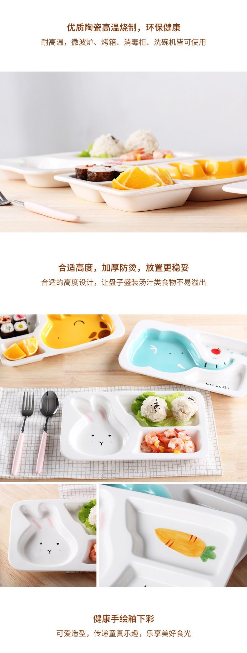 创意卡通餐具儿童宝宝分格盘可爱动物陶瓷早餐盘分隔餐盘家用盘子