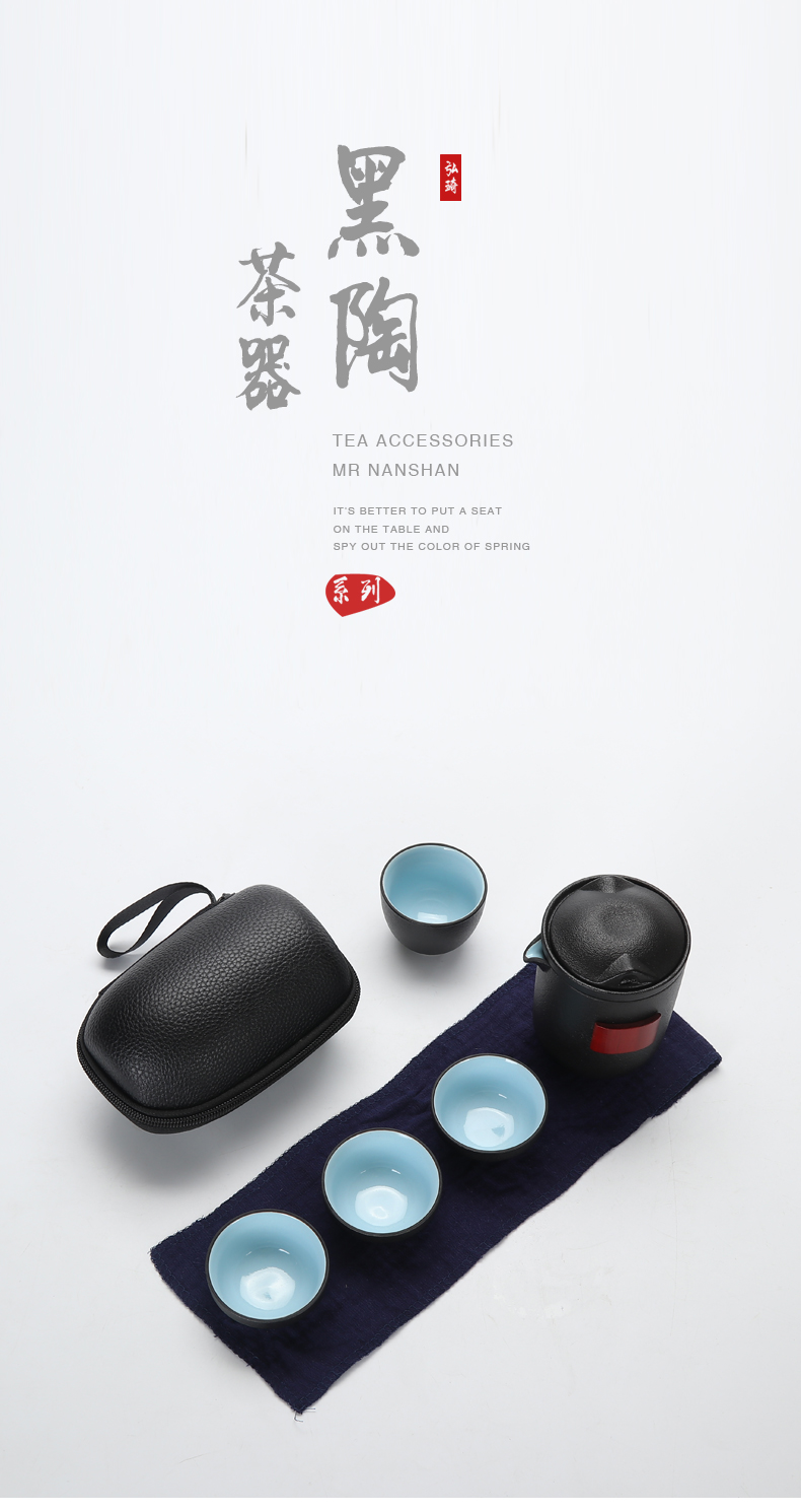Simple RenXin travel tea set of black suit portable kung fu tea packet four cups to crack a pot of CPU