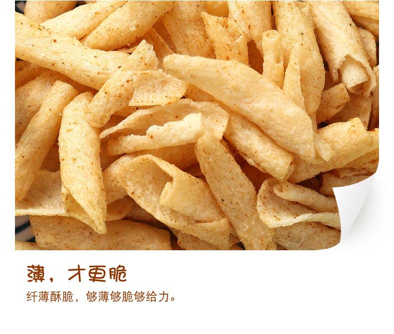 爱尚咪咪叮小脆山药脆片薯片 60包 9