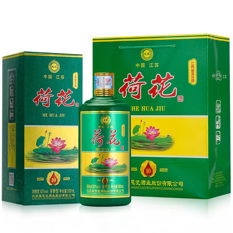 荷花酒白酒52度浓香型原浆酒粮食酒礼盒装500ml*6瓶