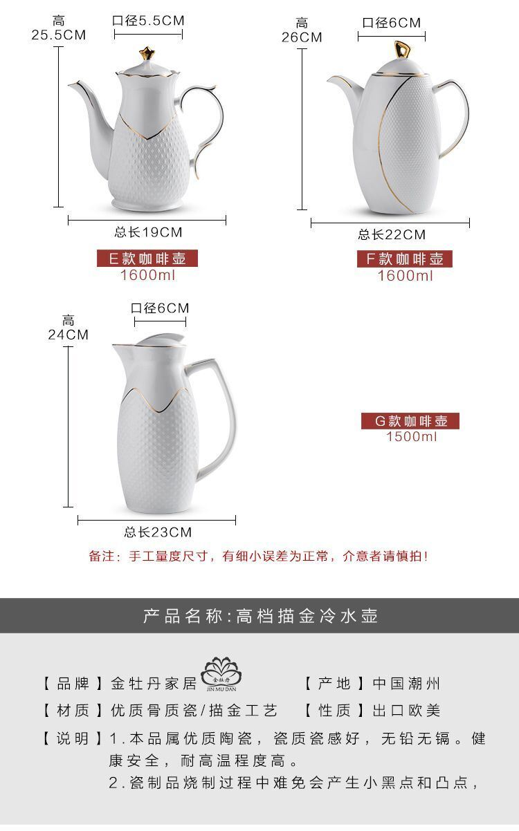 Ceramic continental cold cold water kettle home in large heat capacity filter single pot of coffee pot of tea pot