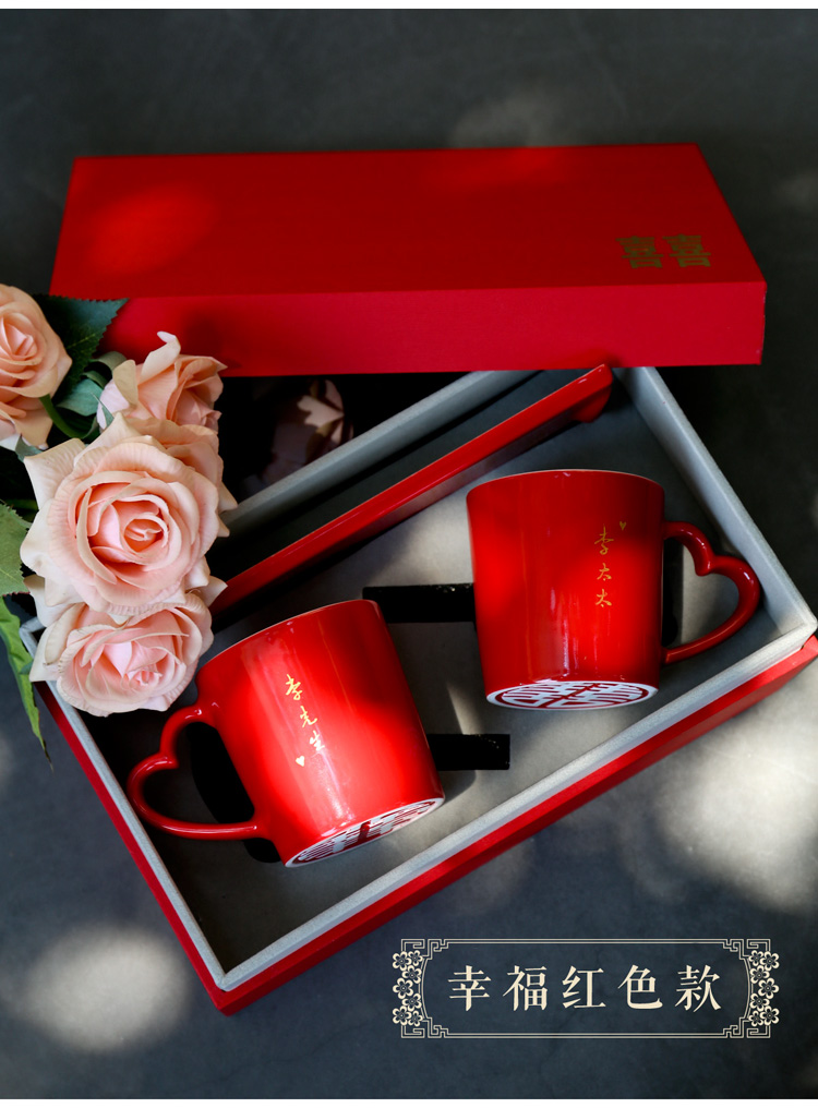 Red happy character ceramic couples mark cup for cup set a pair wedding gift suit wedding custom