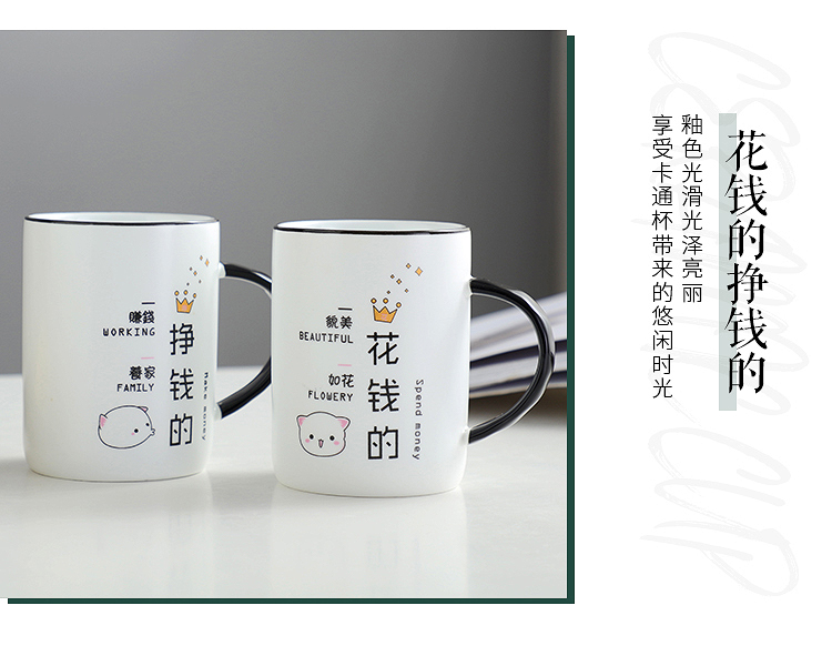 High - grade ceramic cup suit home sitting room drinking cup with cover with a family of four creative keller cup
