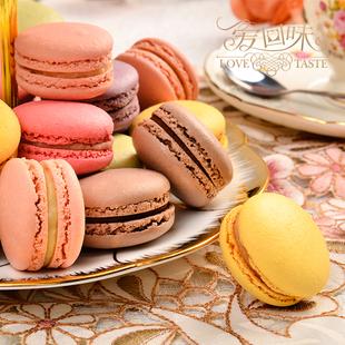 【网红推荐】法式马卡龙甜点12枚