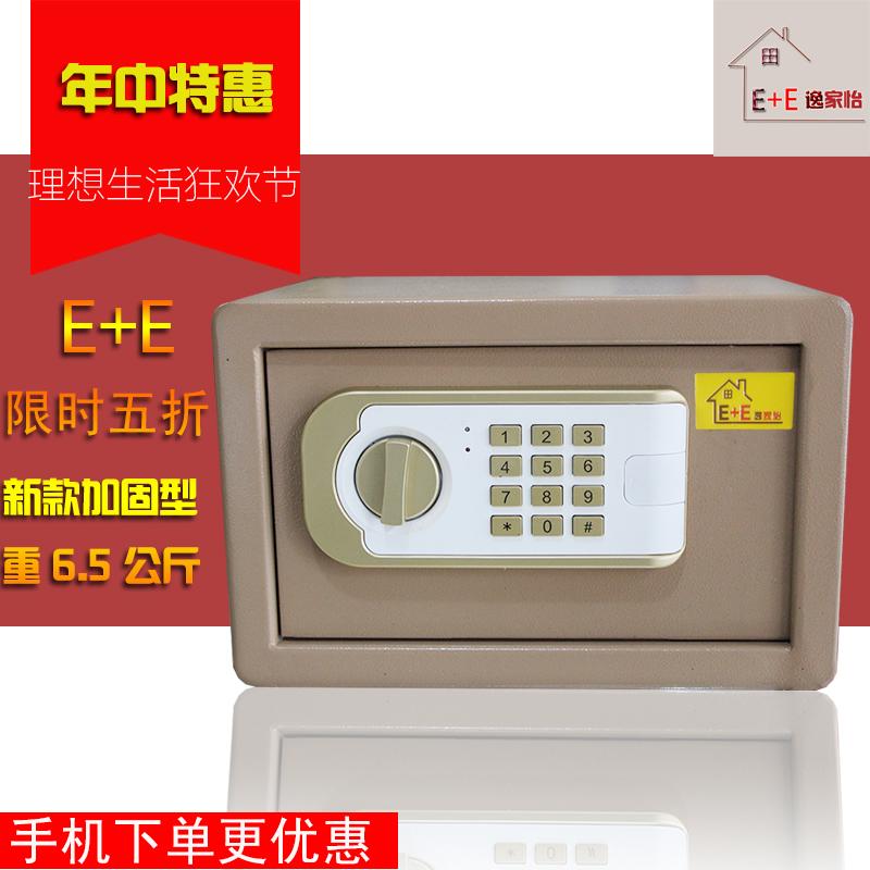 Giới hạn thời gian đặc biệt ưu đãi 20C nhà an toàn văn phòng nhỏ an toàn mini chống trộm tường giường mật khẩu