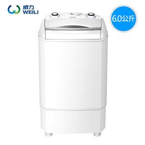 威力6kg大容量单缸单洗单筒家用租房小型单桶半自动洗衣机儿童...