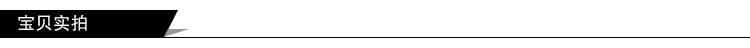 S10638 ~ đặc biệt 18 đoạn mới cao hiện đại ~ bat tay áo lụa đôi kẻ sọc áo đầm ~