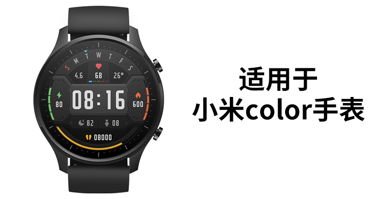 Seven plus digital watch color is suitable for millet strap, magnetic suction with metal stainless steel accessories millet intelligent motion color watch wristband stainless steel ceramic fashion style