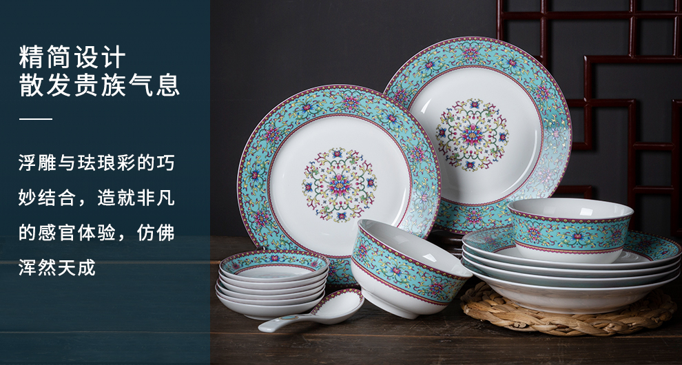 Jingdezhen flagship store suit creative enameled bowl dish large soup bowl gift boxes ceramic high temperature porcelain gifts