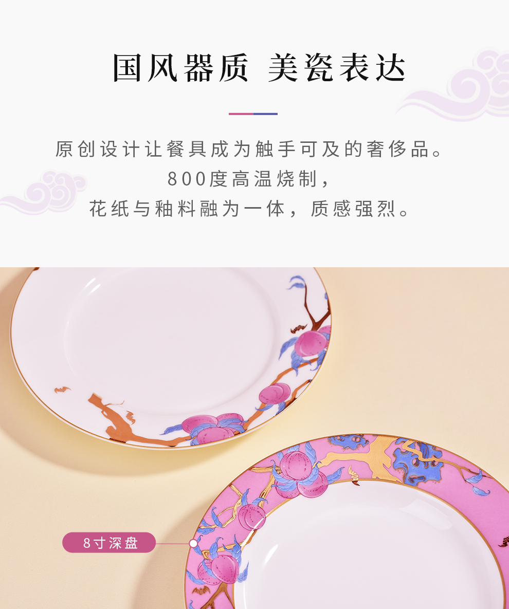 Jingdezhen flagship store of Chinese ceramic household to eat bread and butter plate of a single rainbow such as bowl soup bowl dish plate tableware suit