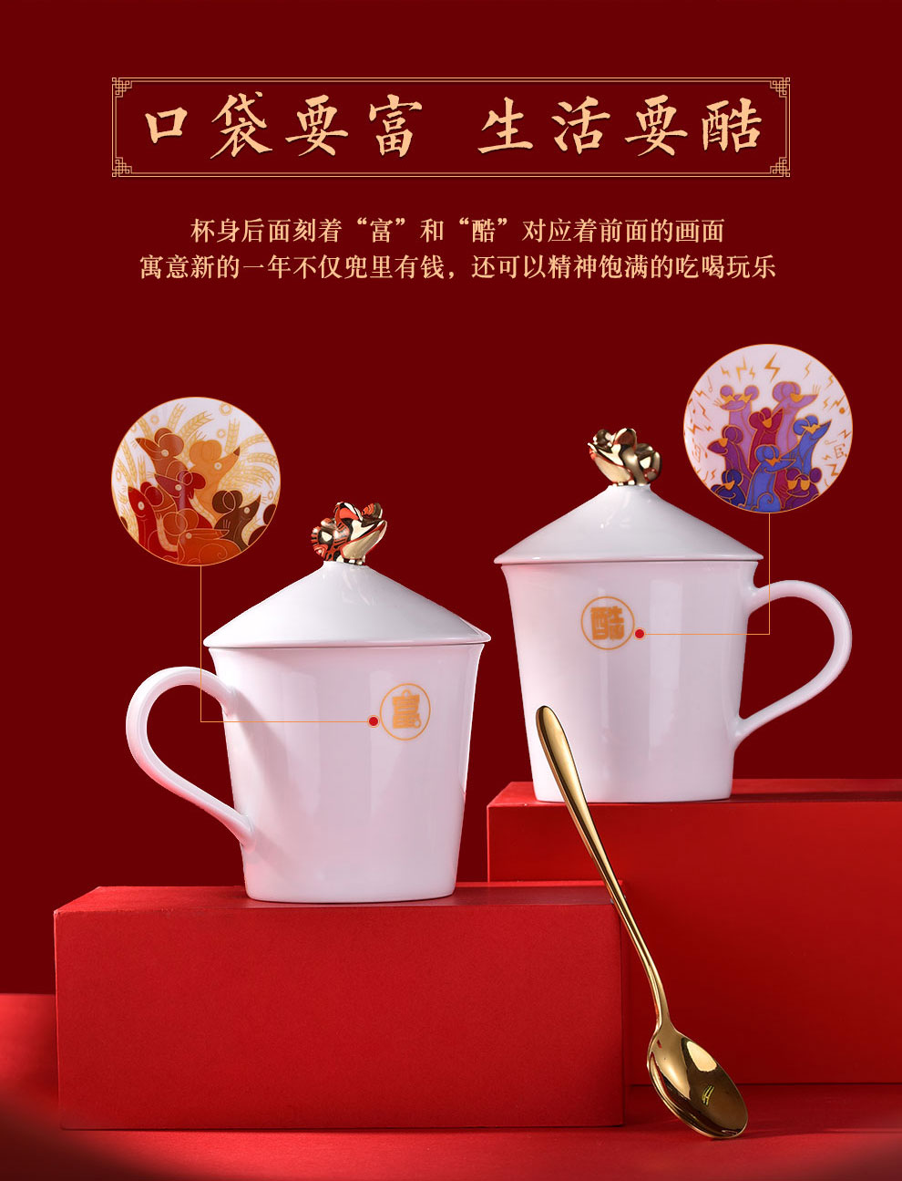 Jingdezhen flagship store express picking keller cup for cup set high temperature ceramic porcelain gift gift box