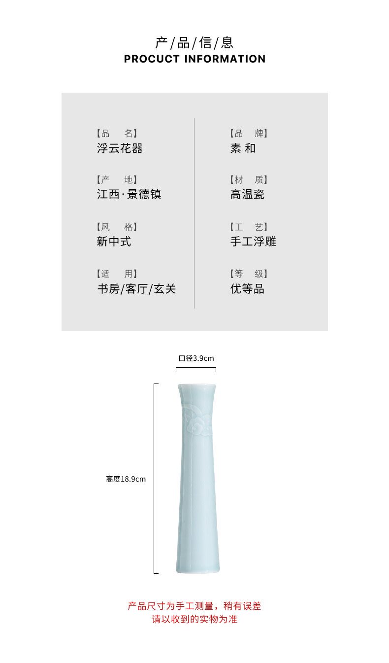 Jingdezhen ceramic small place modern official flagship store contracted household pure manual shadow blue and white flower implement bottles of tea