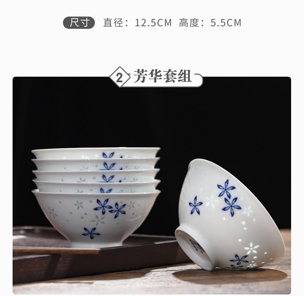 景德镇旗舰店陶瓷吃饭碗家用套装碗 盘子创意碗组合玲珑餐具6个装