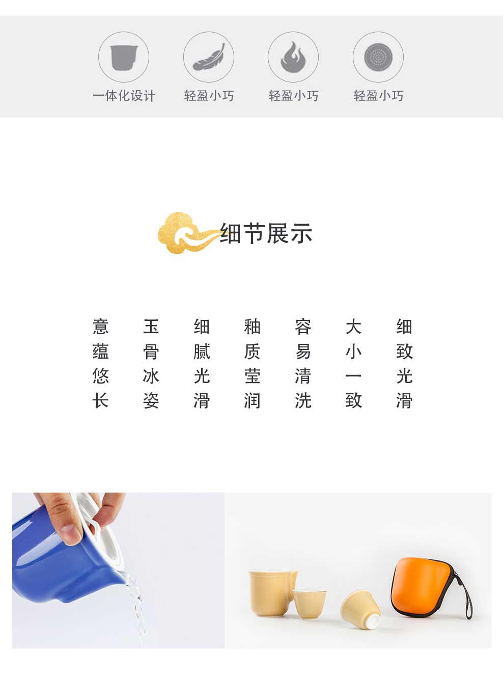Jingdezhen flagship store portable package travel kung fu tea set is suing the mini crack cup shock package contracted