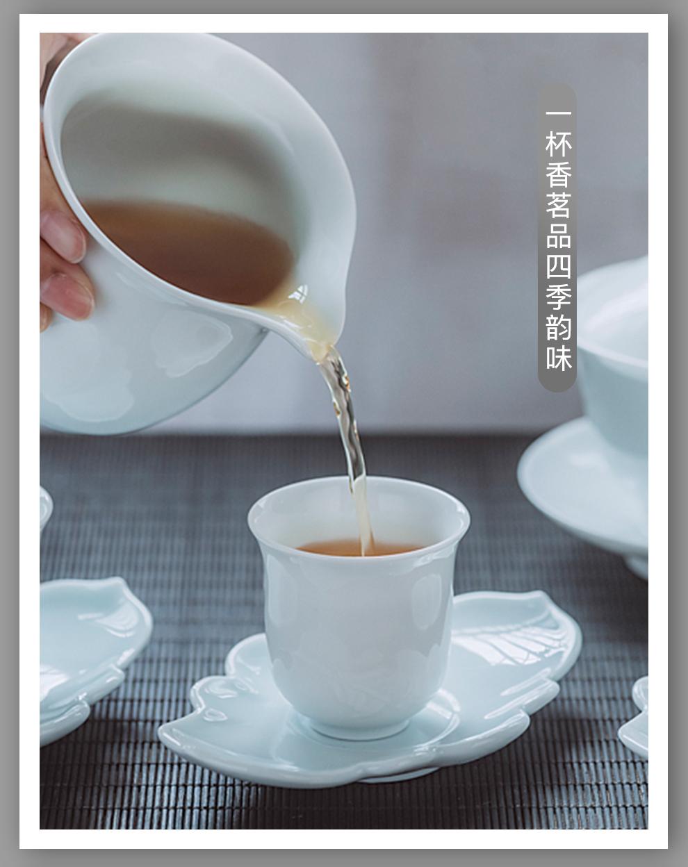 Jingdezhen flagship store of ceramic tea set shadow celadon manual kung fu tea tea tureen tea cups