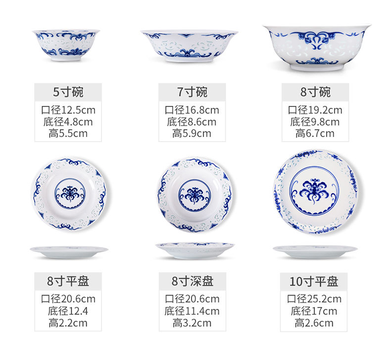 Jingdezhen flagship store of Chinese blue and white and exquisite tableware bowls bowl fish dish soup pot collocation bulk, individual freedom