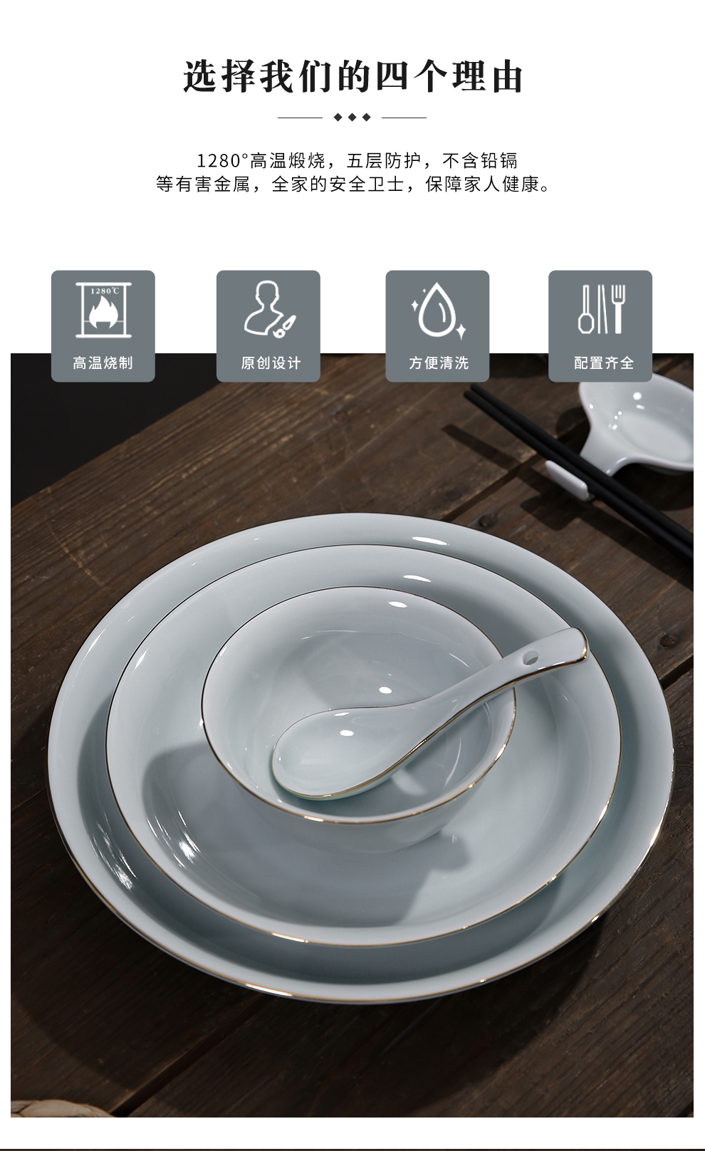 Jingdezhen flagship stores in shadow blue paint ceramic tableware to eat bread and butter dish plates spoons free combination collocation