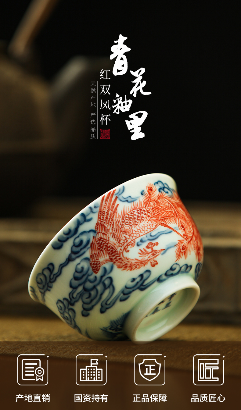 Jingdezhen blue and white youligong official flagship store ceramic double phoenix cup under the glaze color special masters cup tea cup