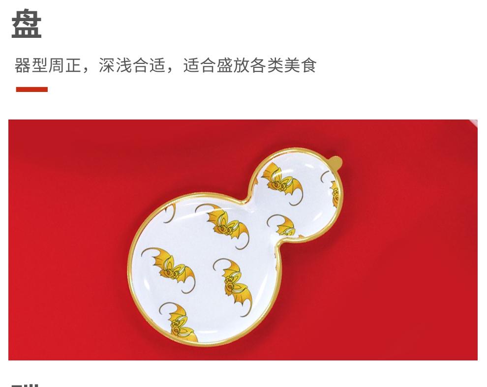 景德镇旗舰店中式鼠年陶瓷一人食餐具套装碗盘筷子组合家用大礼包