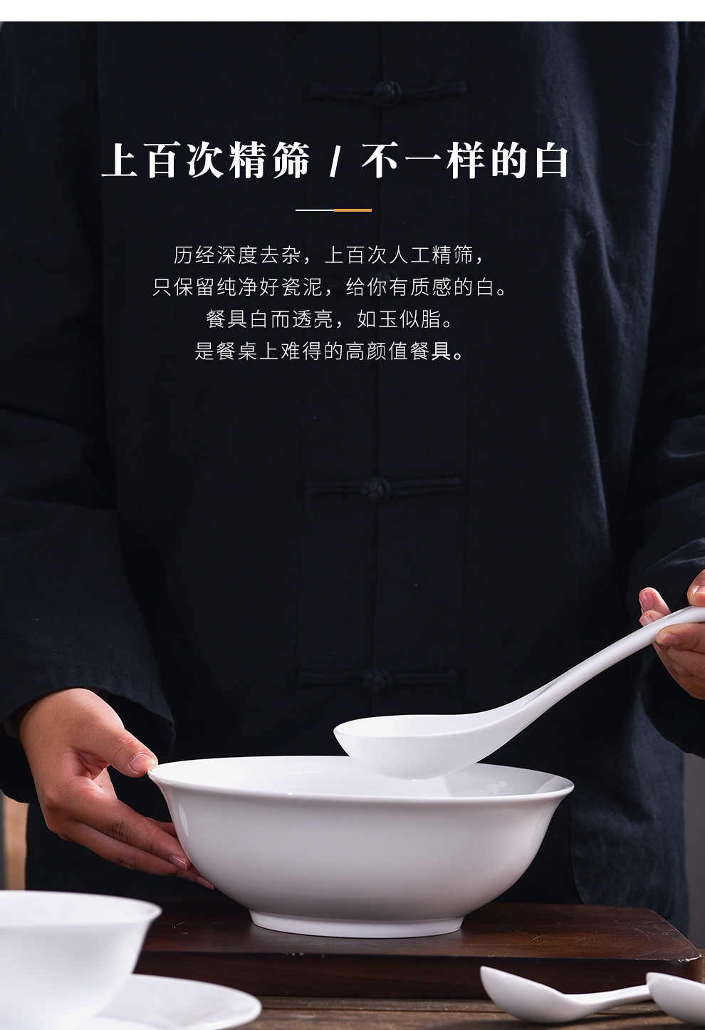 Jingdezhen flagship store of Chinese ceramic dishes suit white porcelain tableware household eat bowl dish dish soup bowl