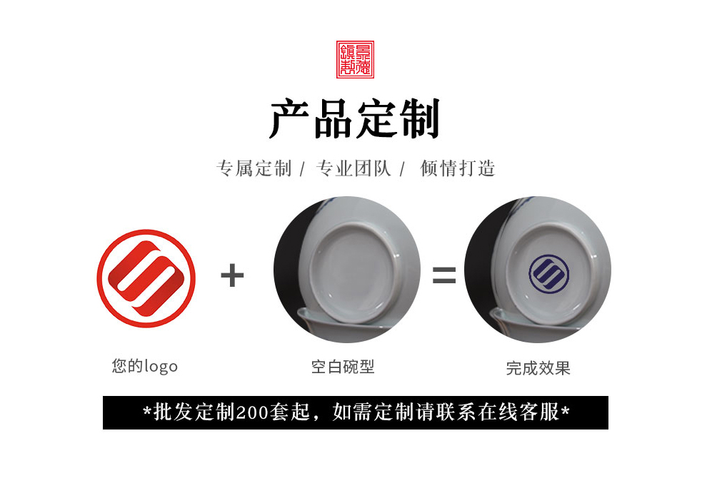 Jingdezhen flagship stores eating bowl dish plate tableware free combination with ceramic dish soup bowl rainbow such to use individual