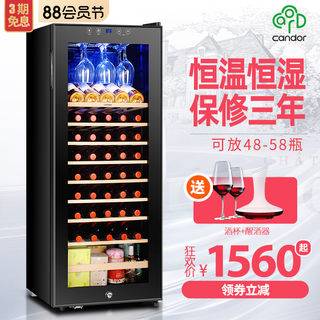 Candor / Kay wine cooler temperature wine cooler small home living room thermostat thermostat cabinet commercial ice bar