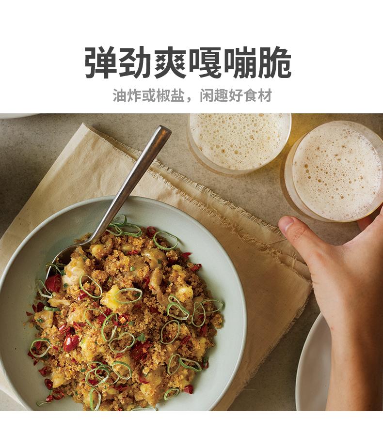 美国嘉吉旗下 太阳谷 谷饲鸡 掌中宝 3斤 图4