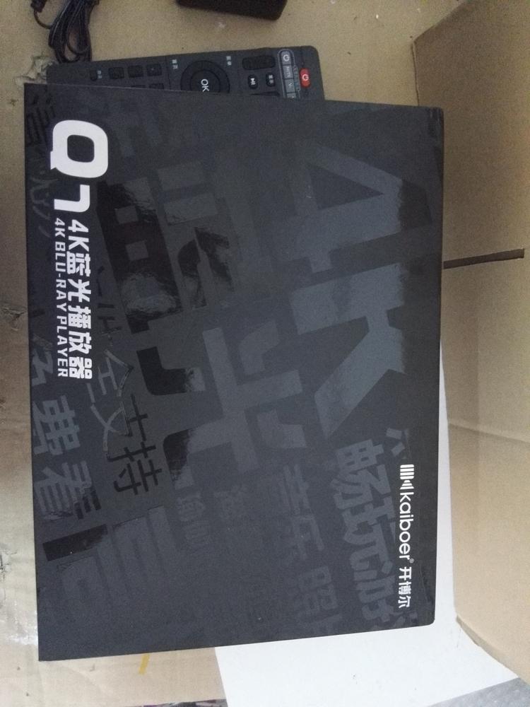 开博尔_Q7-4K_3D高清硬盘播放机_播3D蓝光原盘ISO_BDMV_二手95新