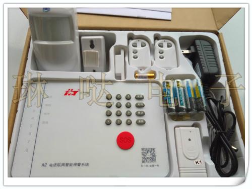 Сигнализация Fergus  HT-110B-6(A2)