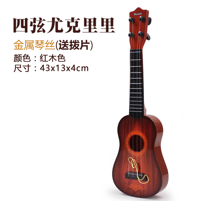 MEDIUM UKULELE METAL STRINGS - MAHOGANY 44CM