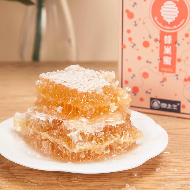 昆之王 蜂巢蜜蜂蜜白荆条蜜天然自产老蜂巢土蜂蜜500g 银泰同款