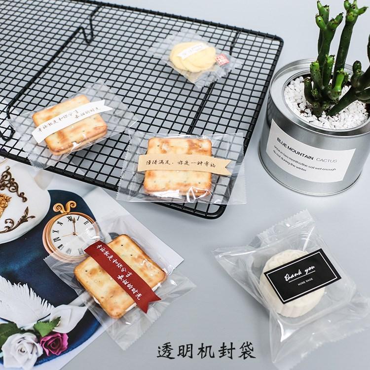 好百客花草茶 越南进口 瘦瘦果  水果茶 50克绿色饮品