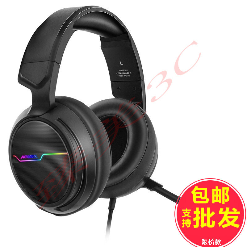 Siberia V20 gaming headset 7 1 desktop computer notebook gaming headset with microphone
