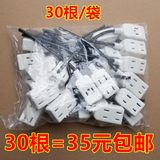 With wire two foot plug one minute three female plug one drag three female plug 2 hole female plug monitoring power supply female