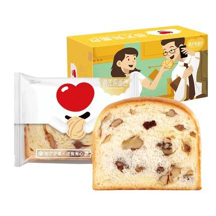 坚果+面包,每天有面包 健康坚果夹心吐司 700g