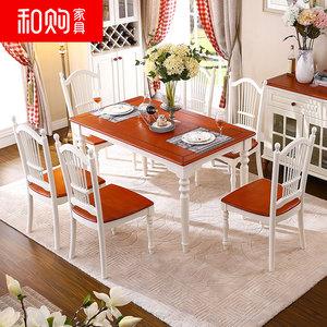 和购地中海餐桌美式小户型折叠长方形家用饭桌子地中海餐桌椅组合