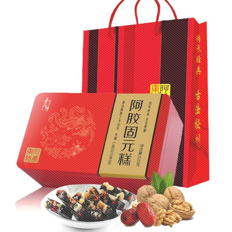 618红枣阿胶520g东阿铁盒枸杞阿胶糕即食精品块买2盒配礼品袋