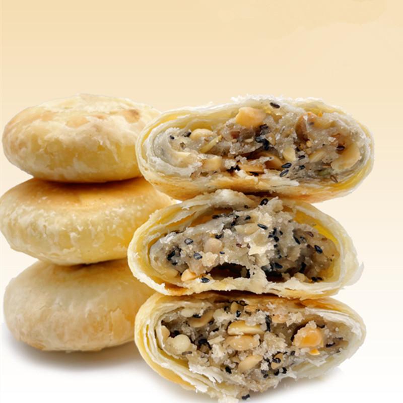 五仁老式豆沙粗粮酥皮月饼