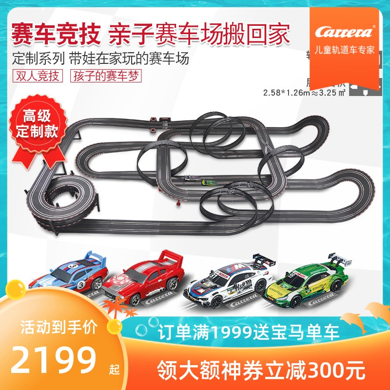 Carrera Carrera Track Racing Kids Toy Boy Large Train Electric Remote Control Track Racing 6 years old