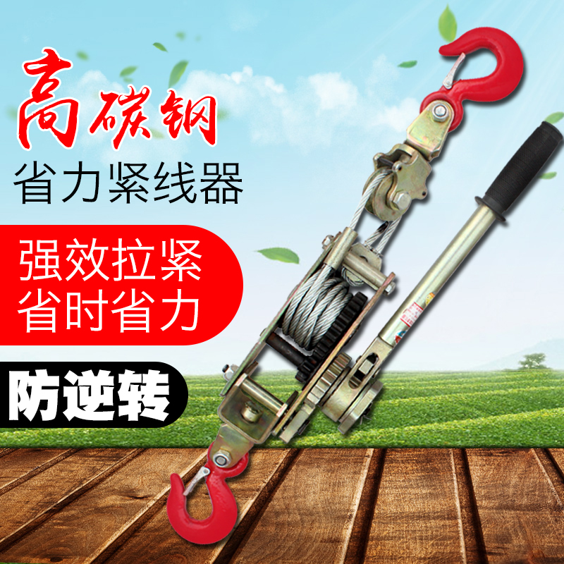 USD 33.96] Power construction multifunctional wire rope tensioner ...
