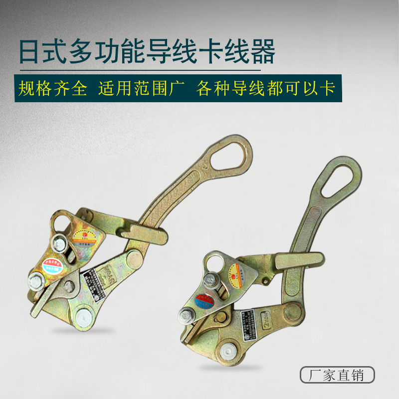 USD 22.57] Japanese-style multi-functional insulated wire aluminum ...