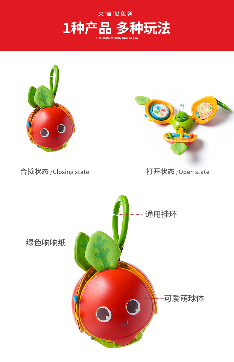 苹果趣味盒_04.jpg