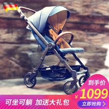 Детские коляски, ходунки фото