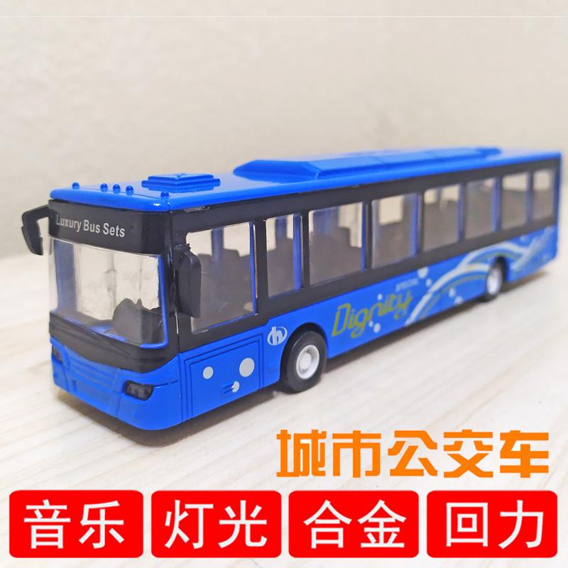 包邮1:50空调合金公交车模型v空调声光回力2开门城市巴士儿童玩具