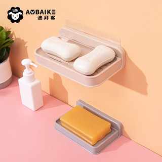 Double-layer soap box wall hanging creative leaching European-style household toilet double-block hanging wall without punching soap box rack