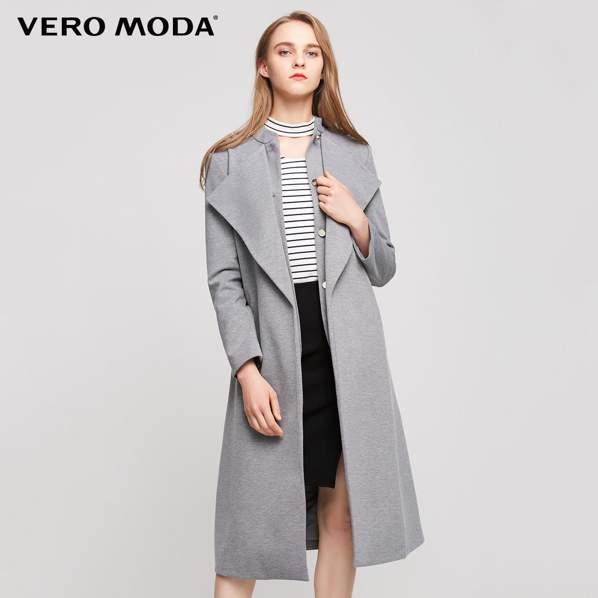 Vero Moda2017秋季新款半高领肩章系带中长款风衣外套|317321506