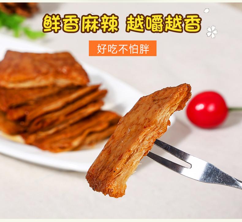 懒货手工捆肠豆製品零食好单唇不仔客手撕素肉拉丝蛋白豆干详细照片